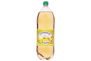 Напій безалкогольний сильногазований Лимонад Криниця п/пл 2л