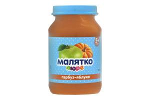 Пюре для дітей від 5міс Гарбуз-Яблуко Малятко с/б 180г