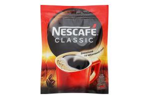 Кава натуральна розчинна гранульована Classic Nescafe м/у 120г