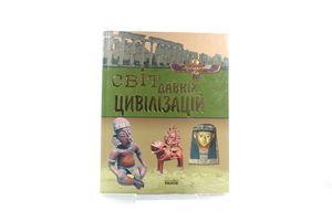 Книга Подарочная книга Ранок