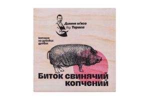Биток свиной копченый на дубовых дровах Лавка традицій кг