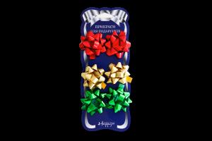 Набір прикрас для подарунків Міні №CDP174T Happycom 1шт