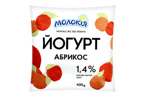 Йогурт Молокія Абрикос 1,4% 400г п/е