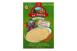 Крупа манна з твердих сортів пшениці La Pasta к/у 400г