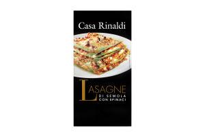 Лазанья Casa Rinaldi зі шпинатом 500г