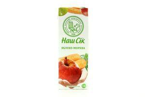 Сок яблочно-морковный с мякотью Наш сік т/п 1.5л