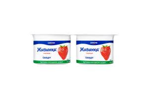 Йогурт 1.5% Клубника Живинка ст 4х115г