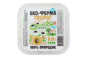 Творог Еко-ферма Диво с курагой 9%
