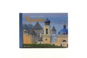 Книга Украина Тарасов С.В. Иващенко Н.Ю