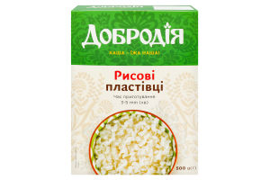 Хлопья рисовые Добродія к/у 500г