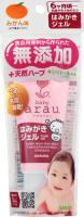 Зубна паста-гель для малюків з щіточкою Baby Arau 35г