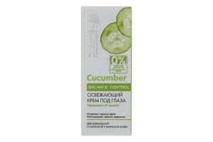 Крем для кожи вокруг глаз освежающий Cucumber Balance Control Dr.Sante 15мл
