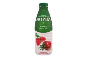 Бифидойогурт 1.5% питьевой с наполнителем Клубника-земляника Активіа п/бут 800г