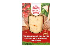 Сыр 51% с песто и вялеными томатами Голландский Гауда Мукко к/у 240г