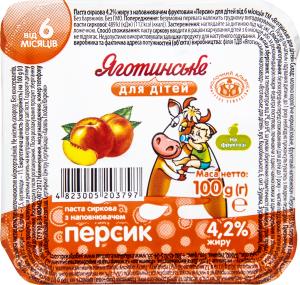 Паста творожная 4,2% персик Яготинское для детей п/б 100г