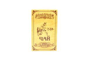 Чай Колониальные товары Цветущий жасмин зеленый к/у 100г