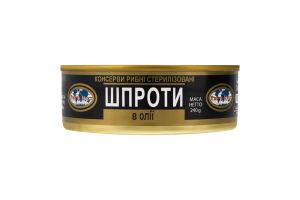 Шпроты в масле Рибпродукт ж/б 240г