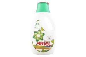 Гель для стирки Ariel аромат масла ши автомат