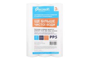 Картридж механической очистки из вспененного полистирола Ecosoft 3шт