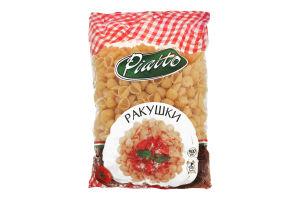 Изделия макаронные Piatto Ракушка