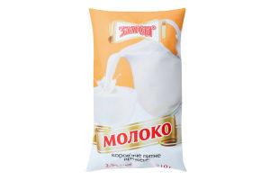 Молоко Злагода топленое 2,5% п/э
