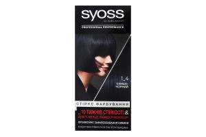 Крем-фарба для волос Стійке фарбування Professinal performance №1-4 Syoss 1шт