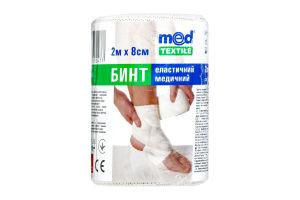 Бинт эластичный медицинский 2м*8см Medtextile
