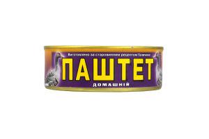 Паштет Домашний Галицький смак ж/б 250г
