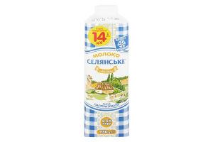 Молоко 2.5% пастеризованное Селянське т/п 950г