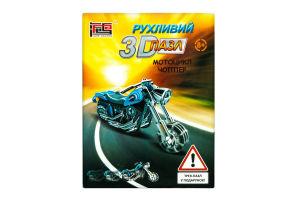 Пазл для дітей від 6років рухливий 3D №HWMP-80 Мотоцикл Чоппер Hope Winning 1шт
