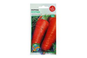 Семена Морковь Яркая Агроконтракт 3г
