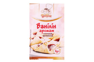 Ванілін Добрик 2г аромат