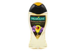 Гель для душу Palmolive розкіш олій з авокадо та екстрактом ірису 250мл