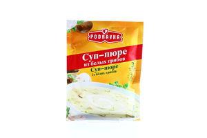 Суп-Пюре Podravka з білих грибів 48г х19