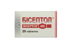 Бісептол 480 мг №20 тб.