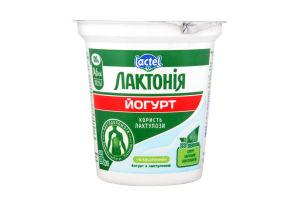Йогурт з лактулозою 3,4% Лактонія (стаканчик 0,280 кг)