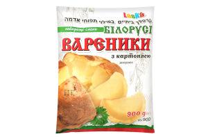 Вареники з картоплею Laska м/у 900г