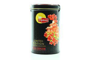 Чай Lipton Mild Ceylon черный ж/б 100г