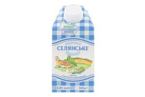 Молоко 2.5% ультрапастеризоване Селянське т/п 500г