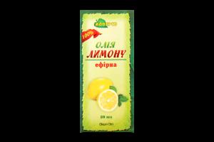 Масло эфирное Адверсо Лимонное