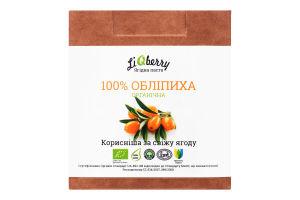 Паста облепиховая LiQberry с/б 550г