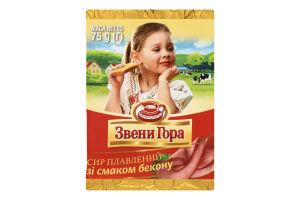 Сир плавлений 45% порційний зі смаком бекону Звени Гора м/у 75г
