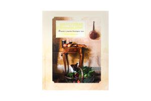 Книга КоЛибри Французская домашняя кухня