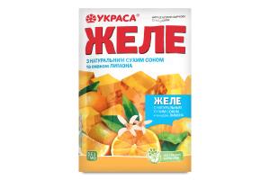 Желе з натуральним сухим соком та смаком лимона Украса м/у 90г