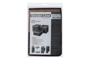 Короб для зберігання речей 20х30х15см №52130 Design Line 1шт