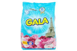Порошок стиральный automat 2в1 Французский аромат Gala м/у 3кг