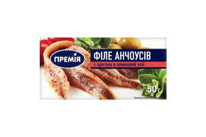 Анчоусы Премія филе с орегано в оливковом масле