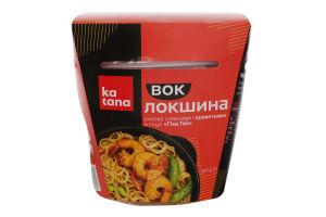 Локшина рисова з овочами і креветками в соусі Пад Тай Вок Katana к/у 245г