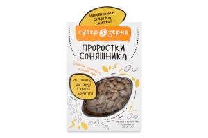 Проростки семян подсолнечника Фрут Лідер