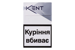 Сигарети з трисекційним фільтром Silver Kent 20шт